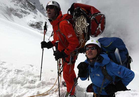 Expedition Gauri Shankar 7135 m
